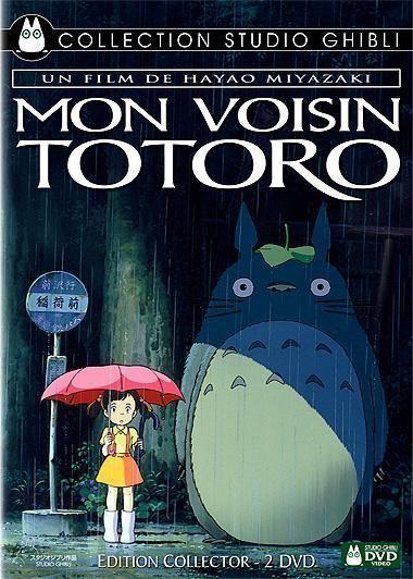 Mon voisin Totoro (1988) 3b414fa2